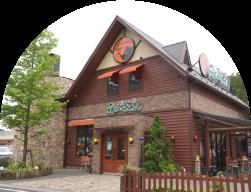 森のくまさん 松江店