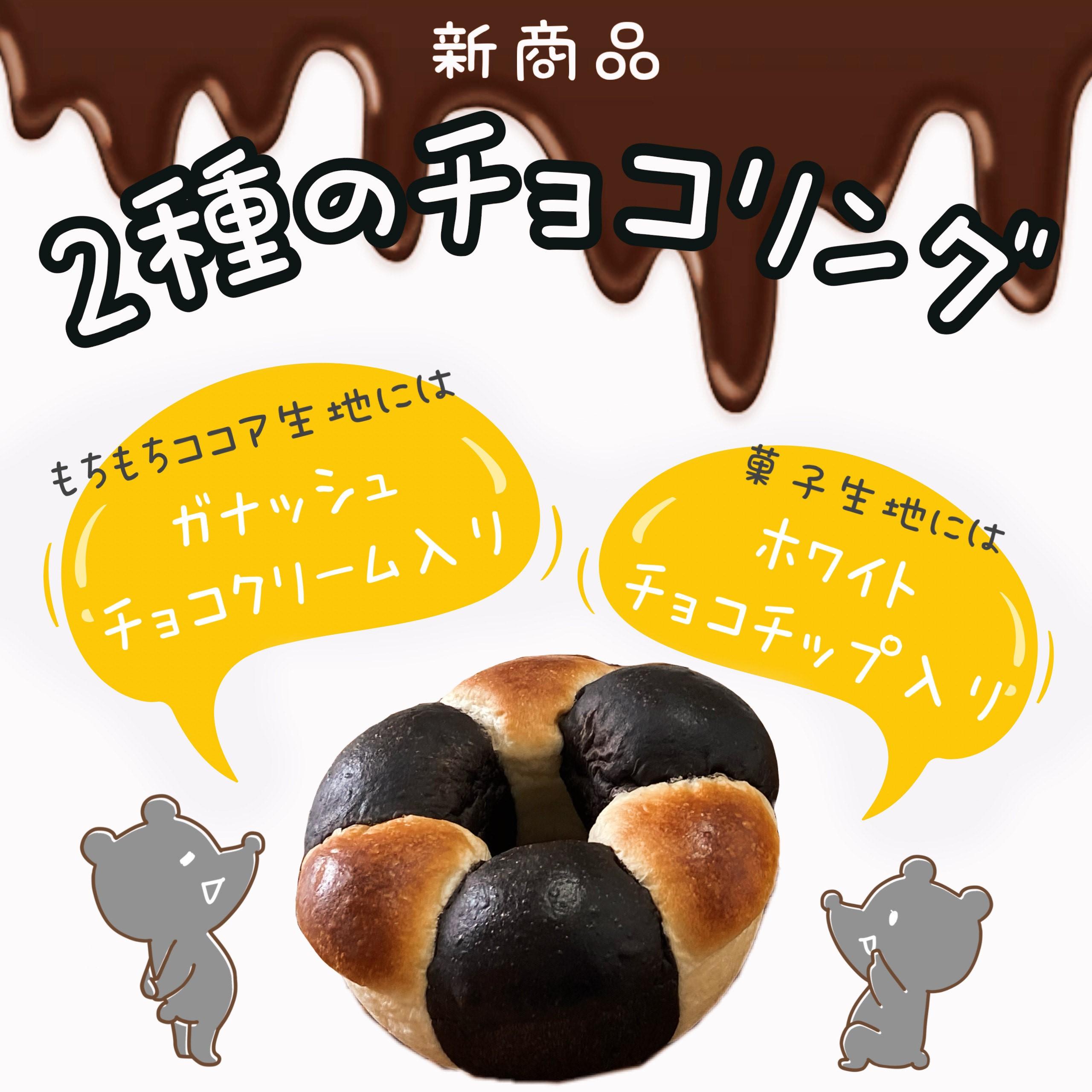 6月12日~【米子店】新商品!!